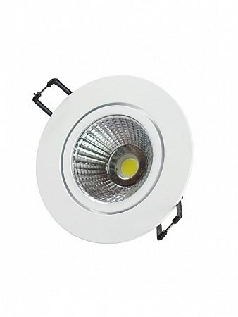 SPOT LED EMBUTIR TSRL 405 5W 4000K
