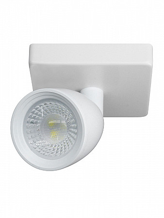 SPOT LED DIRECT MR16 4W BRANCO | BASE LINEAR